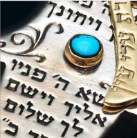 """Пендатив """"Божествена Закрила"""", злато и сребро с тюркоаз"""