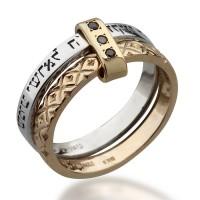 """Пръстен """"Цар Соломон"""" за богатство и защита, злато и сребро с черни диаманти"""