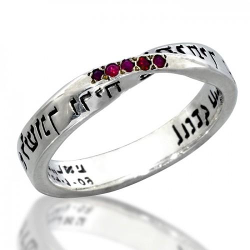 """Пръстен """"Съчетаване и Плодовитост"""", сребро и рубини"""