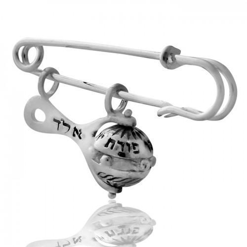 Сребърен амулет за новородено