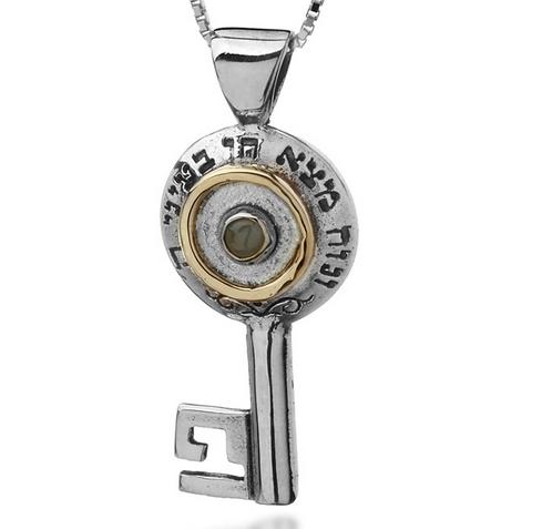 "Кабала пендатив ""Ключ Просперитет"" злато, сребро, хризоберил"