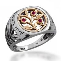 """Пръстен """"Eshet Chayil"""", злато, сребро и рубини"""