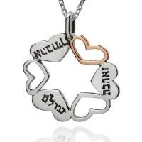 "Кабала колие ""Вечна любов"", сребро и злато"
