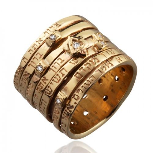 """Пръстен """"Седем благословии"""", злато, диаманти"""