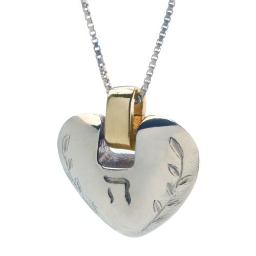"""Колие """"Хей-Сърце"""", злато и сребро"""