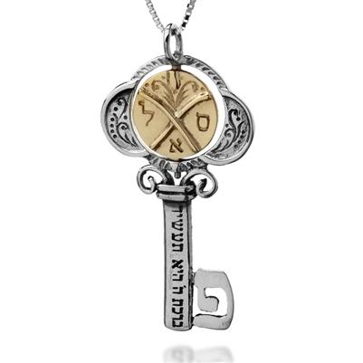 """Пендатив """"Ключът на изобилието"""", сребро и злато"""