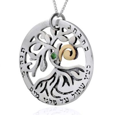 """Кабала колие """"Дървото - кръговрата на живота и растежа'' сребро, злато, изумруд"""